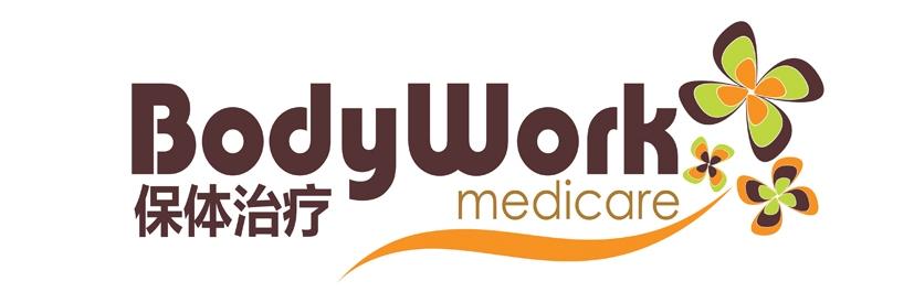 Bodywork Medicare